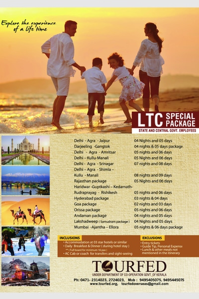 tourfed ltc special package